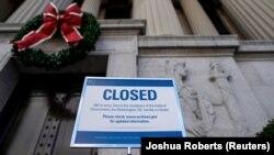 Объявление о временном закрытии Национального архива