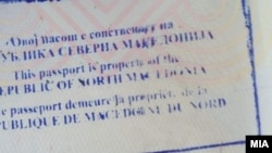 """pasoši koji sadrže natpis """"Republika Makedonija"""" važit će do datuma isteka, ali ne kasnije od 12. februara 2024. godine."""