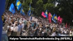 Акция протеста в Львове против принятия закона о языковой политике
