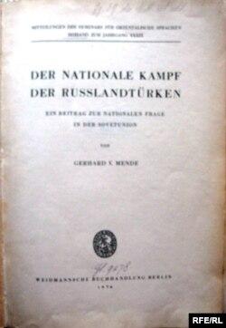 """Герхард фон Менде, """"Русия төрекләренең милли көрәше"""", 1936. Гариф Солтан архивыннан"""