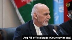 Ашраф Гани выступает на встрече представителей стран-участников Кабульского процесса. 28 февраля 2018 года