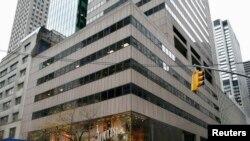 ساختمان بنیاد علوی در منهتن