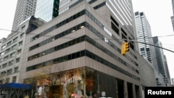 The Iranian-owned Manhattan office tower at 650 Fifth Avenue, which the U.S. government is seeking to seize
