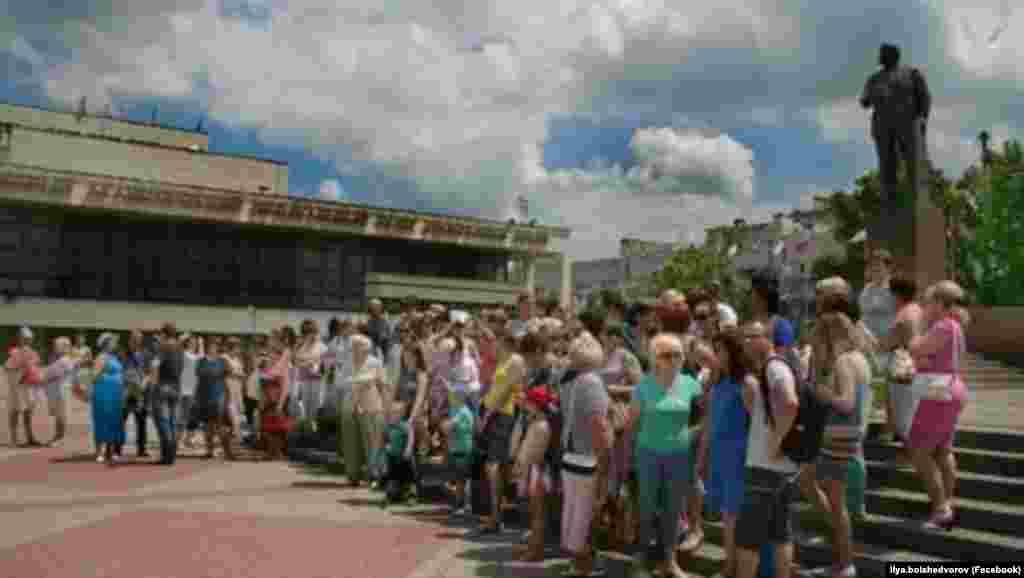 Акція профспілки працівників культури Криму за повернення табору «Салют»
