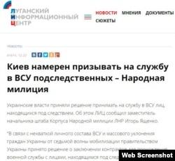 Зображення з сайту StopFake.org