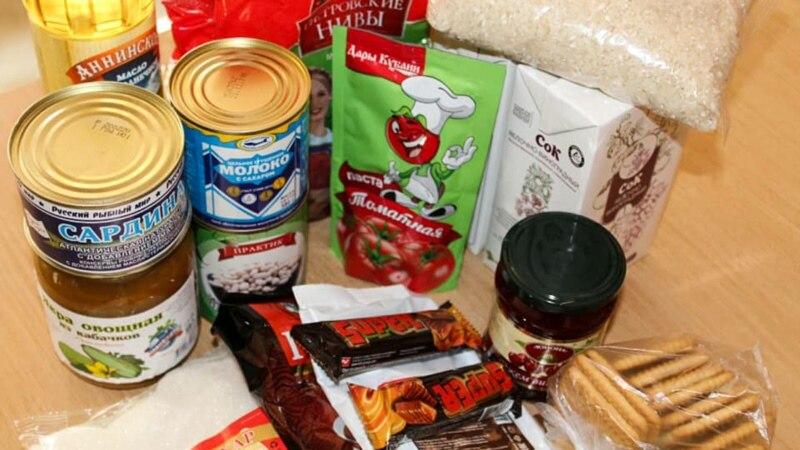 Школьникам Красногвардейского района власти обещают выдать шесть тысяч сухпайков