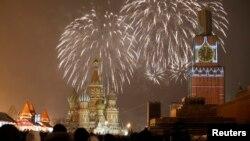 მოსკოვი, 2015 წლის 1 იანვარი