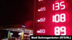 Астанадағы жанармай құю стансасындағы бензин бағасы. (Көрнекі сурет)