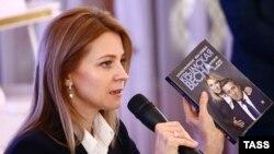 Наталья Поклонская презентует книгу в Ялте, 10 марта 2019 года