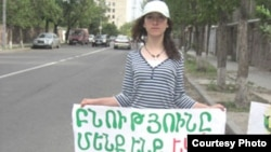 Armenia -- Mariam Sukhudian, a green movement activist of S.O.S Tegout, Yerevan