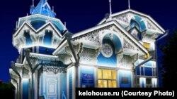 Особняк купца Голованова в Томске