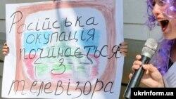 Акція на захист українського інформаційного простору, липень 2015 року