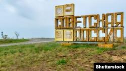 Emblema abandonată a unui kolhoz în Rusia...