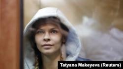 Анастасия Вашукевич, по-известна като Настя Рибка