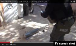 Инспекторы ООН в Сирии, изучающие боеприпас, использованый при химической атаке