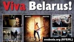 «Жыве Беларусь!» нагадае эўрапалітыкам, што ёсьць рэчы, важнейшыяза бізнэс