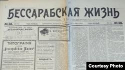 """Ziarul """"Bessarabskaia Jizni"""" în primul an de apariție (Foto: I. Țurcanu, M. Papuc, Basarabia în actul Marii Uniri de la 1918"""