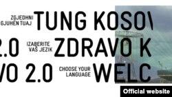 Snimak internet platforme Kosovo 2.0