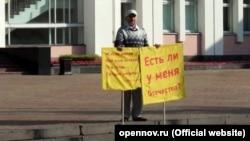 HRW виступила із заявою після того, як 10 вересня у російському Іжевську біля будівлі Державної ради Удмуртії вчений Альберт Разін підпалив себе, захищаючи удмуртську мову