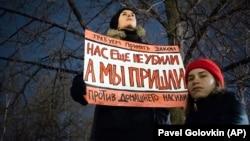 Акция против домашнего насилия в Москве. Ноябрь 2019 года