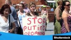 Ілюстраційне фото. Акція протесту проти агресії Росії. Варшава, 2014 рік