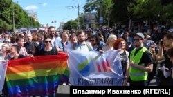 LGBT march in Kiev