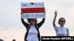 Protestçiler. Belarus. Minsk, 21-nji awgust, 2020.