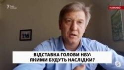 «Гірше вже нема куди» – Олександр Данилюк про інвестиції та відставку Смолія