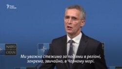 Столтенберґ: ця зустріч стала важливим сигналом для Росії від усіх союзників у НАТО