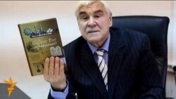 """Фатих Сибагатуллин: """"Ислам дине тәңречелектән барлыкка килә"""""""