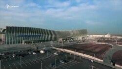Аэропорт «Симферополь»: красота и величие под санкциями (видео)