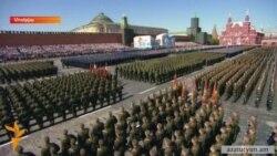 ՌԴ զորահանդեսը վկայում է «ԶՈւ հանդեպ ղեկավարության մոտեցման փոփոխության մասին»