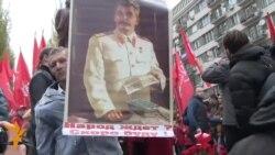 Комуністи в центрі Києва святкують річницю революції