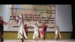 رقصات مصرية في كردستان