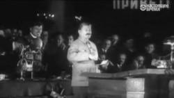 Как чернокожий Иосиф Сталин уехал из СССР в Америку