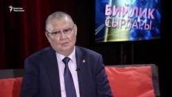 """""""Бакиевдин каталарын эки кеңешчиси бетине айткан"""""""