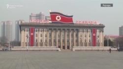 Северна Кореја: неопходен е самит со САД