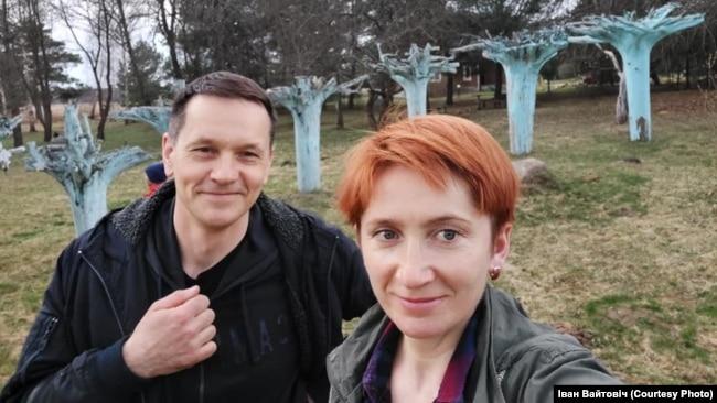 Іван і Марыя Вайтовічы