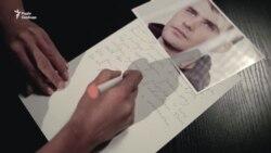 Письма политзаключенным: Руслана написала послание Александру Костенко (видео)