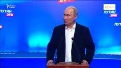Владимир Путин мегӯяд, Русия ҷосуси собиқро заҳролуд накардааст.