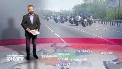 Настоящее Время. Неделя с Сергеем Дорофеевым. 8 мая 2016