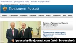 Сообщение в блоге Андрея Мищенкова