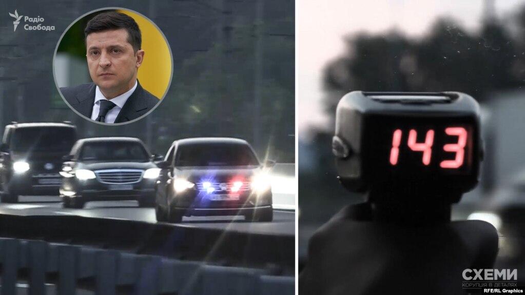 Як кандидат у президенти, а потім як керівник держави Володимир Зеленський неодноразово підкреслював, що хоче «позбутися кортежів» і не хоче ніяких преференцій на дорогах