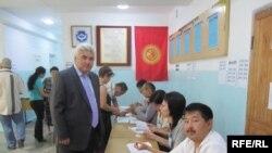 قانون اساسی جدید قرقیزستان قرار است این کشور را به نخستین کشور دموکراتیک آسیای میانه با نظامی پارلمانی تبدیل کند