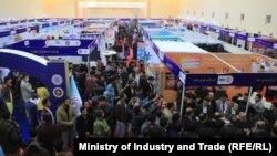 نمایشگاه صنعتی هرات