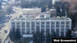 سفارت روسیه در بلغاریا