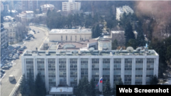 Bulgaria - Ambasada Rusiei la Sofia