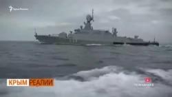 Чем Россия угрожает Украине у берегов Крыма?   Крым.Реалии ТВ (видео)