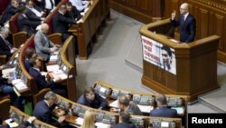 Украина парламенті сессиясы, Киев (Көрнекі сурет).
