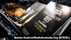 «Голодомор құрбандары мемориалы» ұлттық музейіндегі көрме. Киев, 27 қараша 2015 жыл.